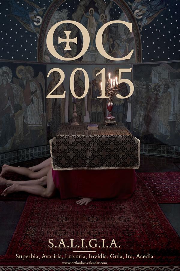 orthodox-calendar-2015