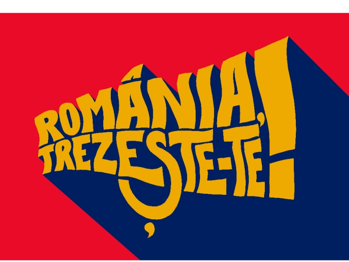 romania trezeste-te small.001.jpeg